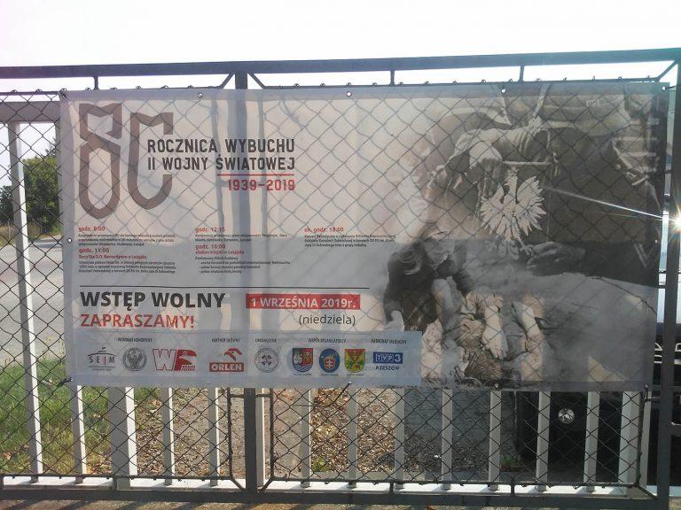 Agencja Reklamowa DKAmedia - Oferta Drukarnia - Bannery - projekt oraz wydruk banneru dla Paweł Guzy firma Equistro